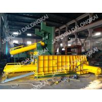 China Forward - out Hydraulic Baling Press Scrap Baler Machine YR81Q-200 wholesale