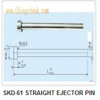 China SKD-61 STRAIGHT EJECTOR PIN wholesale