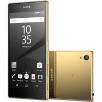 China Sony Xperia Z5 Premium E6833 32GB CHROME 4G LTE Dual SIM Factory Unlocked wholesale