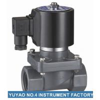 "China Plastic Electronic Solenoid Valve , 3/4""PVC Solenoid Valve 24V Normally Closed wholesale"