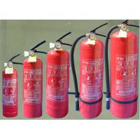 China Industrial First Aid Equipments Dry Chemical Powder Fire Extinguisher wholesale