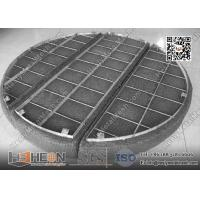 China Knitted Mesh Pad Mist Eliminator (China Oil & Gas Mist Separator Factory) wholesale