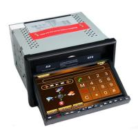 China 2 Din car DVD Player wholesale