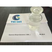 Quality Gamma Butyrolactone Cas 96-48-0 ( GBL ) Safe Organic Solvents for Bodybuilding for sale