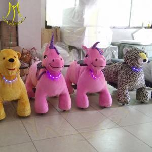 China Hansel amusement park stuffed safari animals toy electric walk animals for sale wholesale