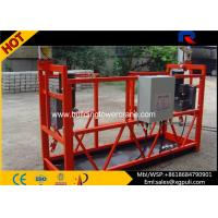 China Steel Safe Suspended Working Platform Building Construction Equipment 8m/Min Lifting Speed wholesale