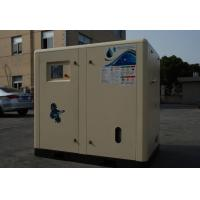 China Water Lubricate Oil Free Screw Type Air Compressor High Configuration 45KW/60HP wholesale