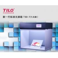 China T90-7 D65 D50 LED light color viewing booth for offset printing wholesale