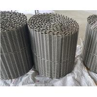 China Wear Resistance Furnace Conveyor Belt Wire Mesh Smooth Surface Custom Design wholesale