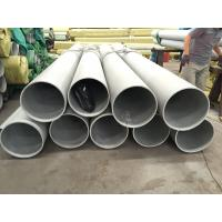 China Industrial 316 Stainless Steel Seamless Tube / Seamless Mechanical Tubing wholesale