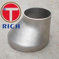 China Stainless Steel 304 / 316 Butt Weld Pipe Fittings Eccentric Reducer For Petroleum wholesale