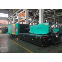 Wholesale High Performance 1100Ton Servo Injection Molding Machine With Premium Components from china suppliers