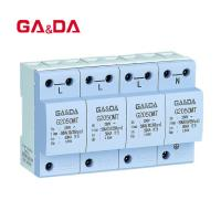 China 1.8kv 50KA CQC waterproof MT series power surge protector on sale