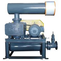 High Speed Blower : Simple high speed roots rotary lobe blower horizontal