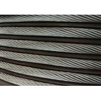 China Stainless Steel  Ropes (Cables) For Offshore Crane And Yacht Construction wholesale