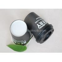 China To Go Insulated Disposable Coffee Cups With Lids For Party / Wedding on sale