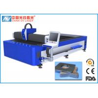 China New Design Fiber Sheet Metal Laser Cutting Machine with CE FDA Approved wholesale