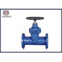 China DIN3352  F5 resilient seated gate valve DN50-DN300 with black handwheel wholesale