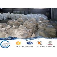 Quality Al2(SO4)3 Aluminium Sulphate as waste water treat chemicals AS-01 for sale