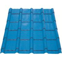 China Box Section Insulated Steel Roofing Sheets Weather – Resistant wholesale