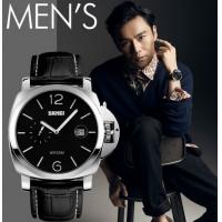 China SKMEI 1124 Luxury Classic Big Dial Calendar Leather Band Men Quartz Watch wholesale