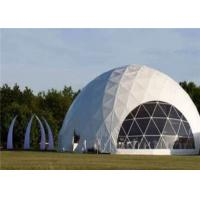 Quality Wind Proof Free Span Large Geodesic Dome Tent For Events With Marvelous Design for sale