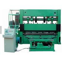 Buy cheap HH25-16 High Speed Expanded Metal Mesh Machine 3kw 0.2-4mm Thickness from wholesalers