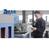 Buy cheap 1 Cavity 5L Pet Bottle Making Machine For Manual Type , Pet Bottle Manufacturing from wholesalers
