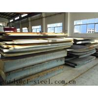 Wholesale 4140/42CrMo4/DIN1.7225 steel plate from china suppliers