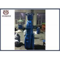 China Resilient Seated Brass Gear Operated Gate Valve DN50 Flange Connection wholesale