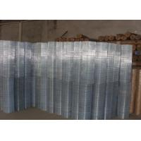 China Hot Dipped Galvanzied Welded Wire Mesh 0.02mm - 3mm For Bird / Rabbit Cage wholesale