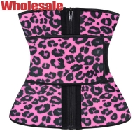 China Leopard Pink Latex Zipper Plus Size Waist Cincher For Weight Loss wholesale