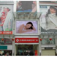 China P8 SMD LED Screen / LED Display Module , Outdoor Full Color LED Display wholesale