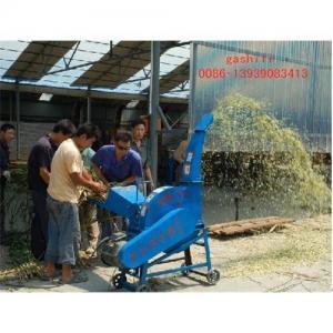 China hot selling Grass chopping machine 0086-13939083413 wholesale
