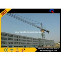 China Hydraulic Hammerhead Tower Crane Lifting Capacity 4 Tons Mast Section 1.494*1.494*2.2m wholesale