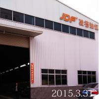 QUANZHOU JUNDE MACHINERY CO.,LTD