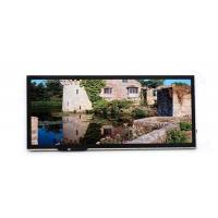 China High Contrast TFT Display Screen, 9 Inch LCD Display For Digital Photo Frame wholesale