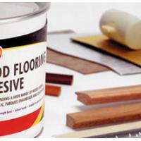 China Wood Flooring Accessories wholesale