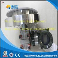China Model EJA210A and EJA220A Flange Mounted Differential Pressure Transmitters EJA210A-DHSG2D wholesale