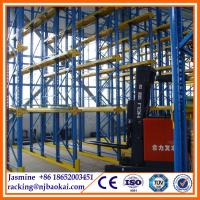 China Warehouse drive in rack steel storage heavy duty Drive thru rack factory suppllier wholesale