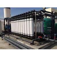 Buy cheap UF plant sterilization Ultra filtration water treatment equipment from wholesalers