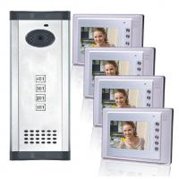 "China Home Automation Ip Wireless Video Door Intercom 7"" And Wall Mounted wholesale"