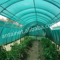 China 2016 hot sales tape yard shade netting made in China wholesale