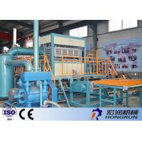 China Fully Automatic Paper Pulp Molding Machine 400-12000 Pieces / Hour wholesale