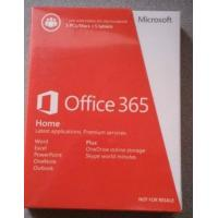 China Hot sell MS  Office 365 home wholesale