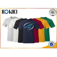 China Comfortable Mens t shirt  Short Sleeve t Shirt With Round Neck many colors on sale