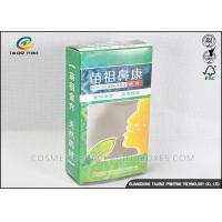 China Professional Printed Packaging Boxes , Paper Gift Box 6x2.5x2.5cm Dimension wholesale