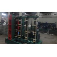 China Hydraulic Vertical Type Crimped Curving Machine Arch Bending Machine For Roof Panel wholesale