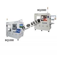 China Steel PI FPC Machine With Servo feeding , Auto Punching Machine wholesale