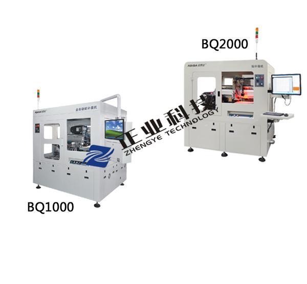 Quality Steel PI FPC Machine With Servo feeding , Auto Punching Machine for sale